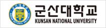군산대학교