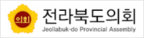 전라북도의회