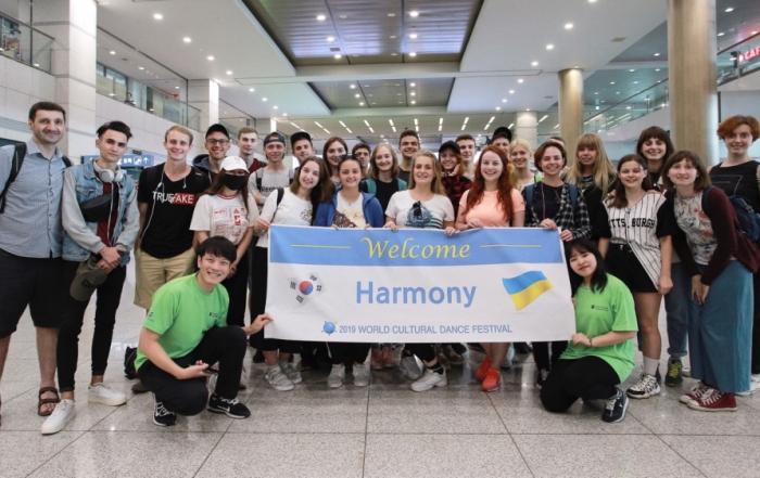 2 29일 입국한 우크라이나 Harmony 댄스팀